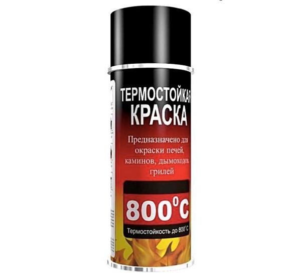 Термостойкая краска, до 800 С, баллончик